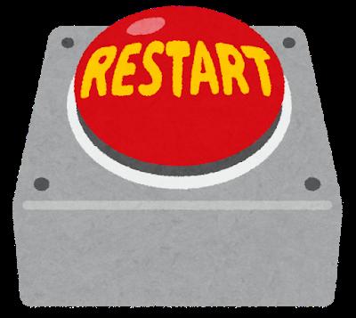 button_restart1