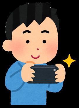 smartphone_photo_man_yoko