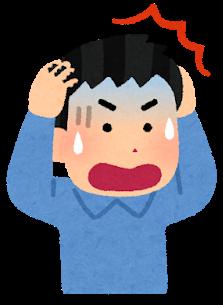 jikan_tobu_man