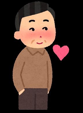 renai4_chuunen