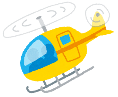 norimono_helicopter