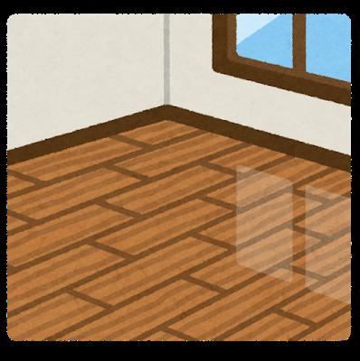 room_yuka_flooring