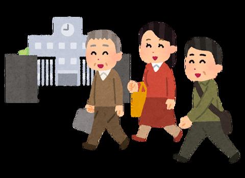 school_syakaijin_gakusei