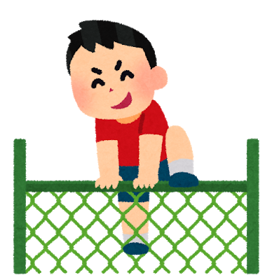 kids_fence_noboru