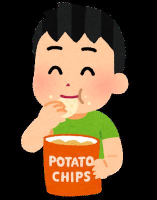 potatochips_man
