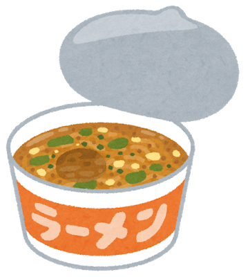 food_cup_ramen_miso