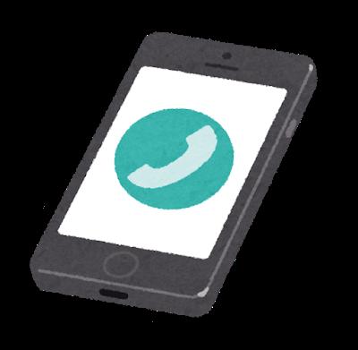 smartphone_vibration2