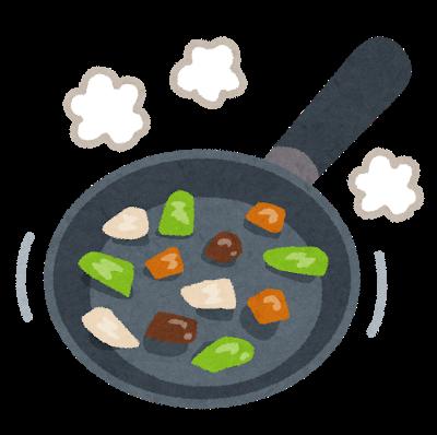 cooking02_itameru