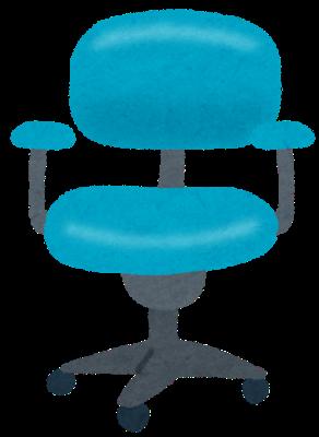 chair_officechair
