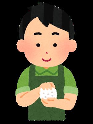cooking_onigiri_man