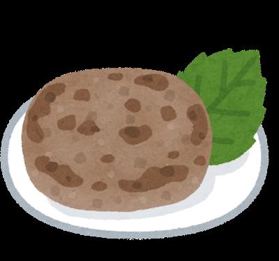 food_iwashi_hamburg