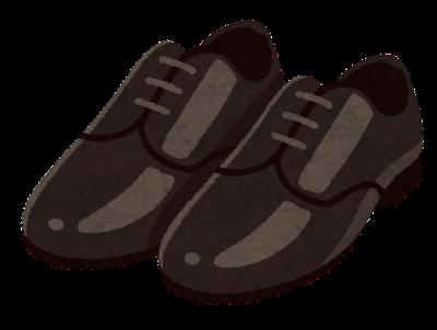 shoes_kawagutsu_black