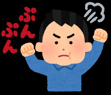 hyoujou_text_man_punpun