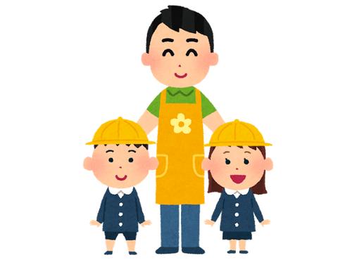 job_youchien_hoikushi_man