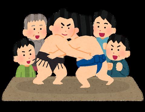 sumo_kansen_men