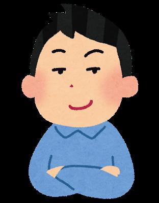 pose_doyagao_man