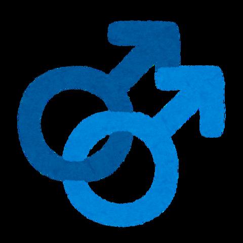 gender04_homosexual