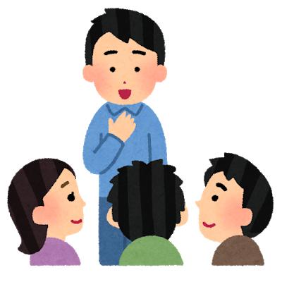 jikosyoukai_man