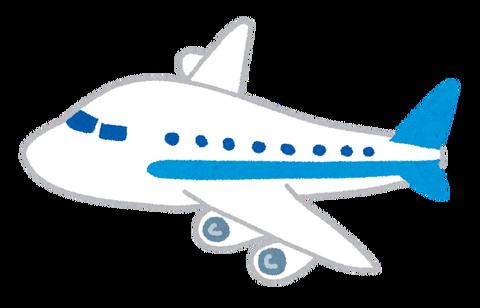 airplane5_skyblue