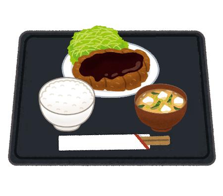 teisyoku_hiyayakko