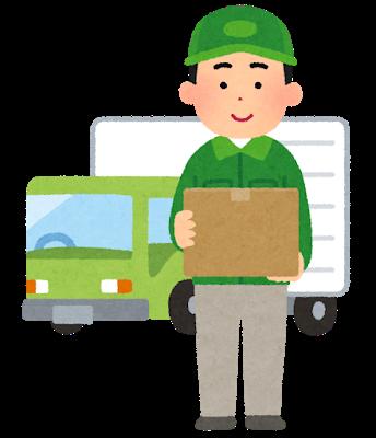 takuhai_truck_man_nimotsu