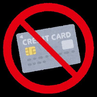 kinshi_mark_creditcard