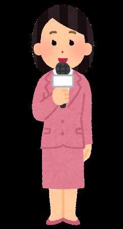 job_reporter_woman_smile