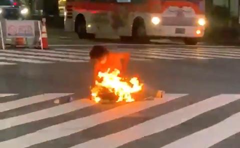 渋谷 焼身 自殺