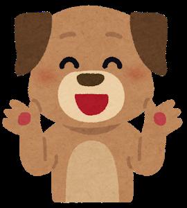 inaiinaibaa_dog2