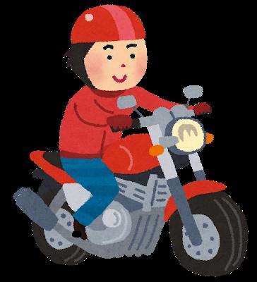 bike_man