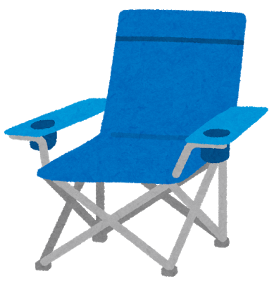 kagu_camp_chair