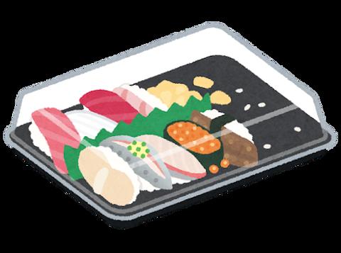 food_sushi_pack_yoru
