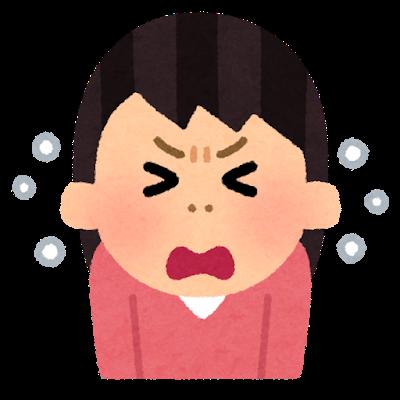 sick_kusyami_seki_woman