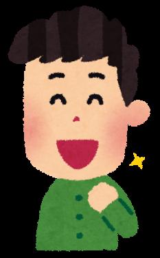 happy_man4