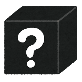 blackbox_close_question