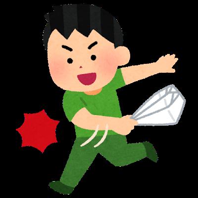 origami_kamideppou_boy