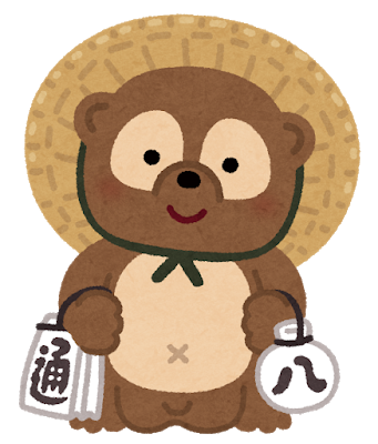tanuki_okimono