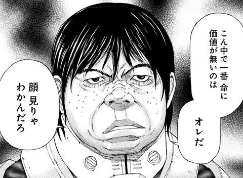 character4-2