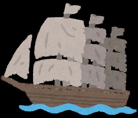 ship_nanpasen