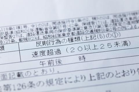 TRTM2840_TP_V