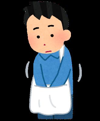 kaban_sagasu_man