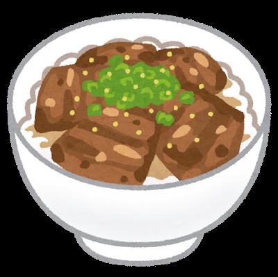 food_cha-syu_don