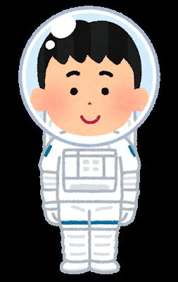 kid_job_boy_uchuhikoushi