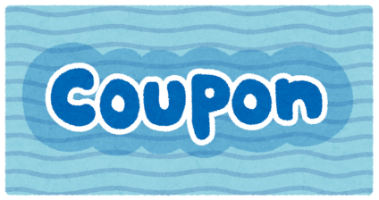 ticket_coupon