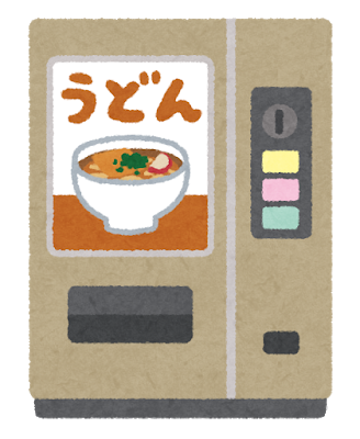 jidouhanbaiki_autosnack_udon