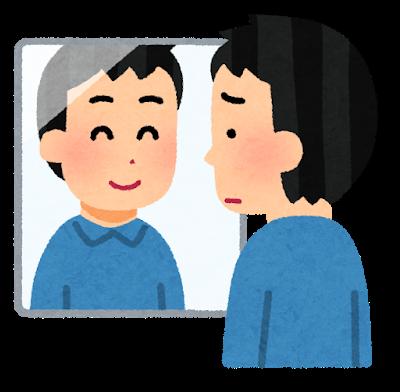 mirror_man_sad