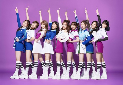 Aph_TWICE_OMT_All_Main