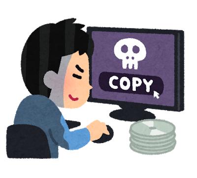 ihou_copy_software_disk