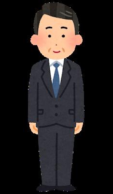 stand_businessman_ojisan