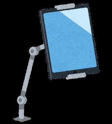 arm_tablet